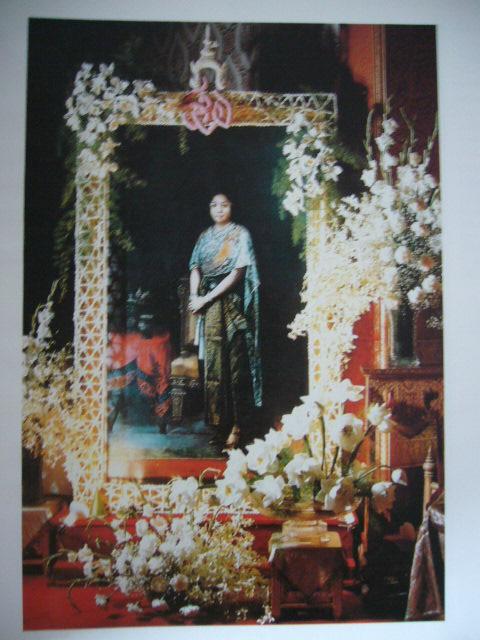 ประมวลภาพพระฉายาลักษณ์และภาพพระราชกรณียกิจสมเด็จพระนางเจ้ารำไพพรรณี พระบรมราชินีนาถในรัชกาลที่ 7 1