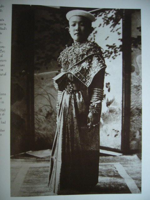 ประมวลภาพพระฉายาลักษณ์และภาพพระราชกรณียกิจสมเด็จพระนางเจ้ารำไพพรรณี พระบรมราชินีนาถในรัชกาลที่ 7 3