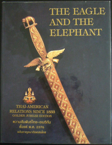 ความสัมพันธ์ไทย-อเมริกัน ตั้งแต่ พ.ศ.2376