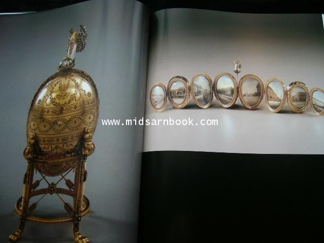 Faberge and the Russian Master Goldsmiths 3