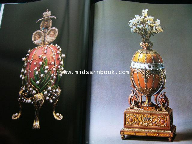 Faberge and the Russian Master Goldsmiths 4