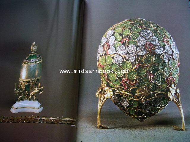 Faberge and the Russian Master Goldsmiths 6