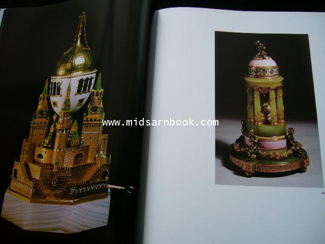 Faberge and the Russian Master Goldsmiths 8