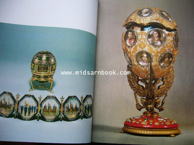 Faberge and the Russian Master Goldsmiths 10