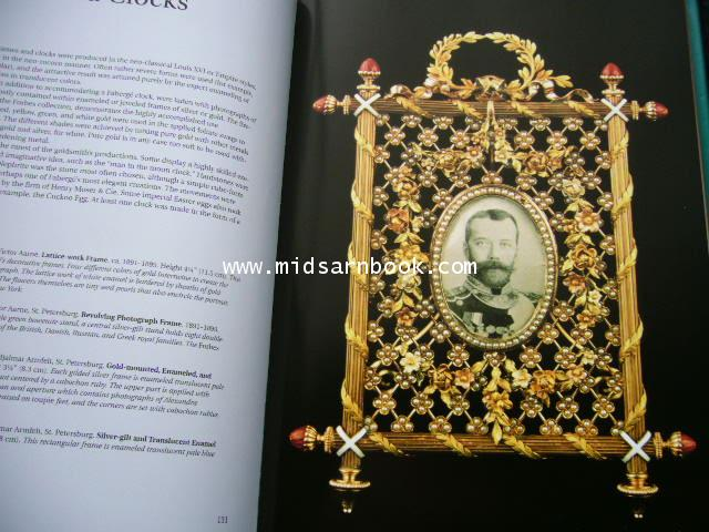 Faberge and the Russian Master Goldsmiths 12