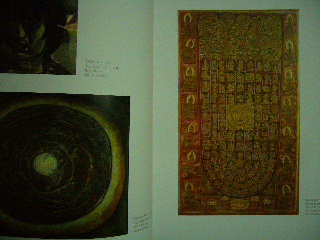 นิทรรศการศิลปกรรมเชิดชูเกียรติศิลปินแห่งชาติ พิชัย นิรันต์ 2