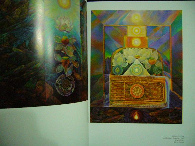 นิทรรศการศิลปกรรมเชิดชูเกียรติศิลปินแห่งชาติ พิชัย นิรันต์ 3