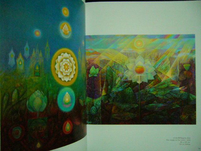 นิทรรศการศิลปกรรมเชิดชูเกียรติศิลปินแห่งชาติ พิชัย นิรันต์ 4