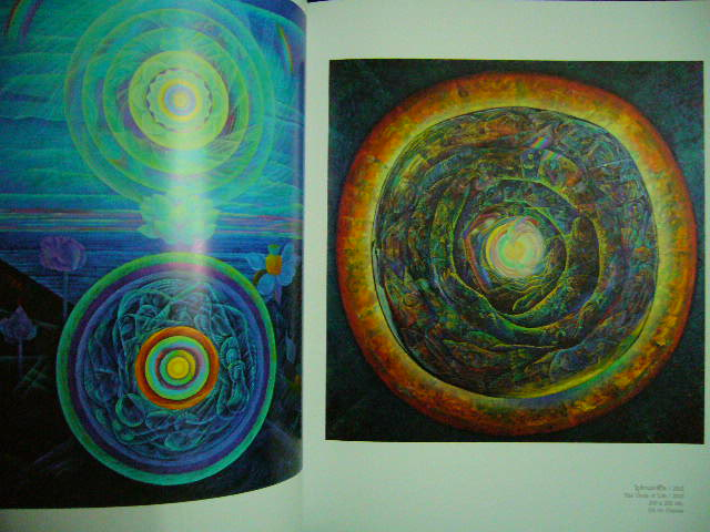 นิทรรศการศิลปกรรมเชิดชูเกียรติศิลปินแห่งชาติ พิชัย นิรันต์ 5