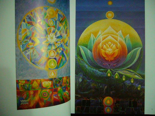 นิทรรศการศิลปกรรมเชิดชูเกียรติศิลปินแห่งชาติ พิชัย นิรันต์ 6
