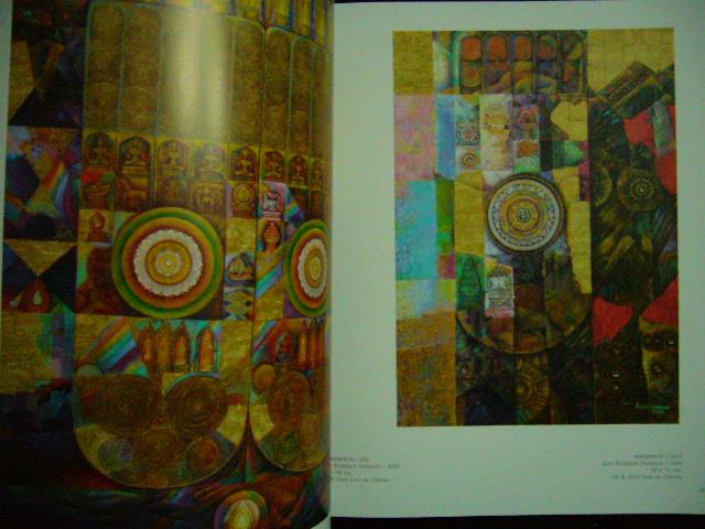 นิทรรศการศิลปกรรมเชิดชูเกียรติศิลปินแห่งชาติ พิชัย นิรันต์ 7