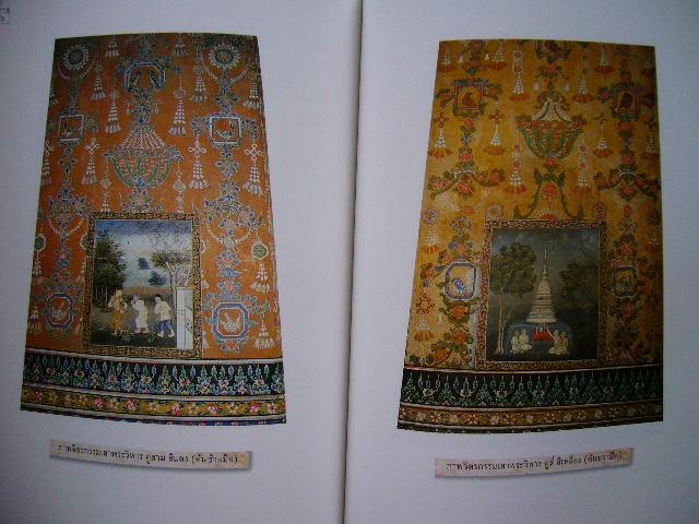 ประวัติวัดมกุฏกษัตริยารามราชวรวิหาร 9