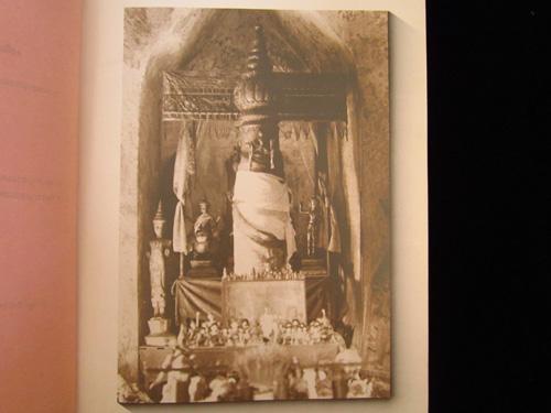 จดหมายเหตุการปรับปรุงศาลหลักเมืองกรุงเทพมหานคร พ.ศ. 2325-2529 3