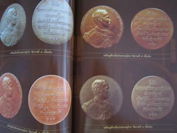 รวมภาพเหรียญที่ระลึก และของที่ระลึกของรัชกาลที่ ๕ / ของสมาคมนักเรียนเก่าจุฬาลงกรณ์ฯ 3