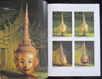หัวโขน  สมบัติศิลป์  แผ่นดินไทย 5