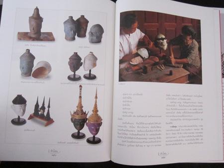 หัวโขน  สมบัติศิลป์  แผ่นดินไทย 14
