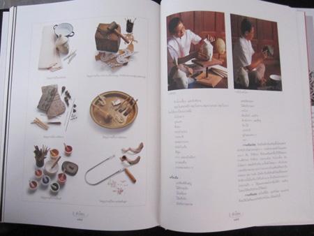 หัวโขน  สมบัติศิลป์  แผ่นดินไทย 15