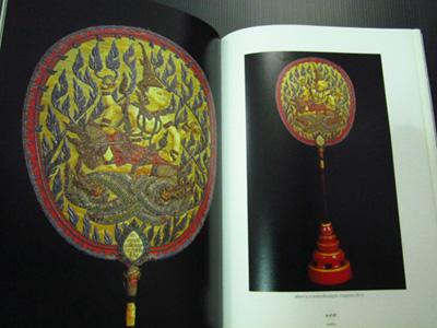 ตาลปัตร ฝีพระหัตถ์สมเด็จเจ้าฟ้ากรมพระยานริศรานุวัดติวงศ์ 6