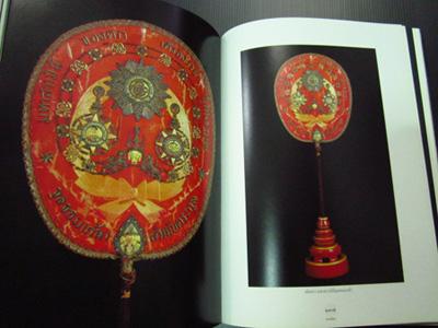 ตาลปัตร ฝีพระหัตถ์สมเด็จเจ้าฟ้ากรมพระยานริศรานุวัดติวงศ์ 7