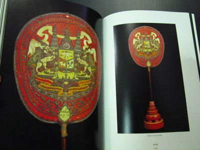 ตาลปัตร ฝีพระหัตถ์สมเด็จเจ้าฟ้ากรมพระยานริศรานุวัดติวงศ์ 8