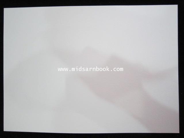 ภาพพิมพ์ อ.ถวัลย์ ดัชนี โดย มูลนิธิสยามกัมมาจล 2