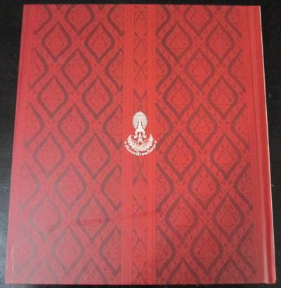 สมุดภาพพระอุโบสถคณะรังษ๊ 1