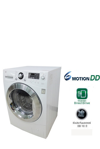 เครื่องซักผ้าฝาหน้าแบบซักอบ WD-14180AD ระบบ 6 Motion Hand Wash, True Steam Inverter Direct Drive ขนา