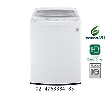 เครื่องซักผ้าฝาบน LG SAPIENCE WT-S1595TH 15 KG