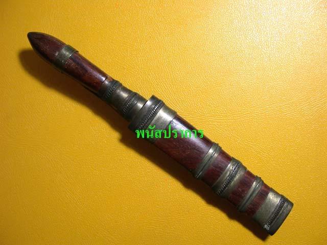 มีดหมอเทพศาสตราปากกา เสาร์ห้าบูชาครู หลวงปู่หมุน วัดบ้านจาน ตัวจริงหายากสุดๆ