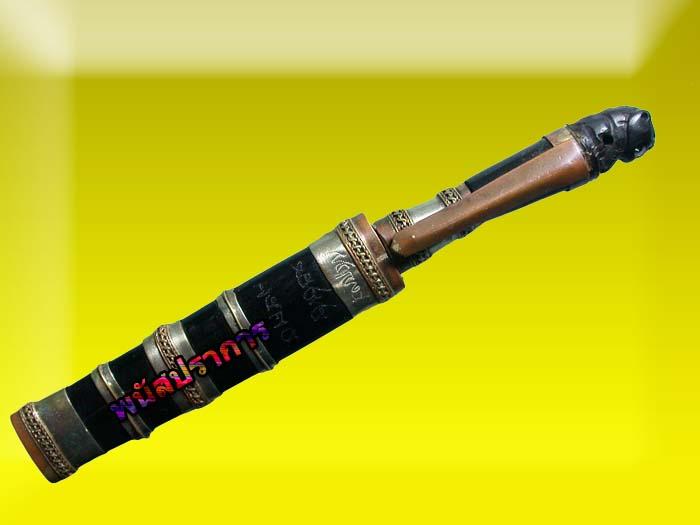 มีดหมอปากกา หลวงพ่อเปิ่น วัดบางพระ ด้ามหัวเสือ ไม้งิ้วดำ แท้สวยน่าบูชา