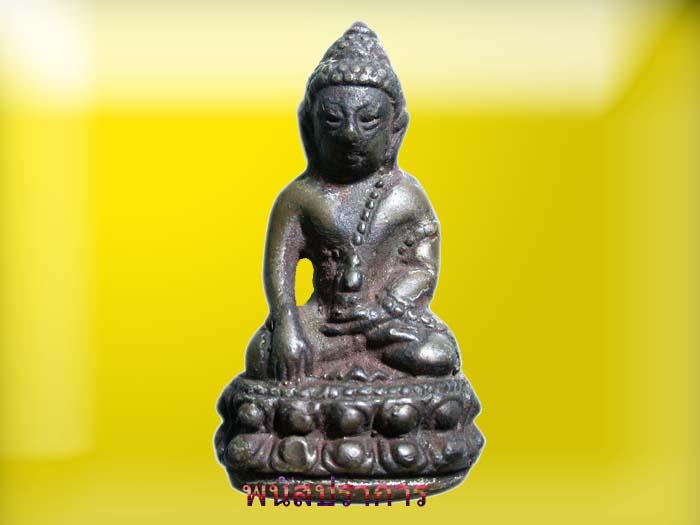 กริ่ง เจ้าคุณหนู วัดปากเพรียว สระบุรี ปี 2496 ยอดพระกริ่งของเมืองพระพุทธบาท สวยหายาก