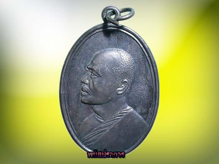 เหรียญ เอ็ม16 เนื้อเงิน หลวงพ่อแพ วัดพิกุลทอง บล็อกหลัง สภาพสวยมากๆ