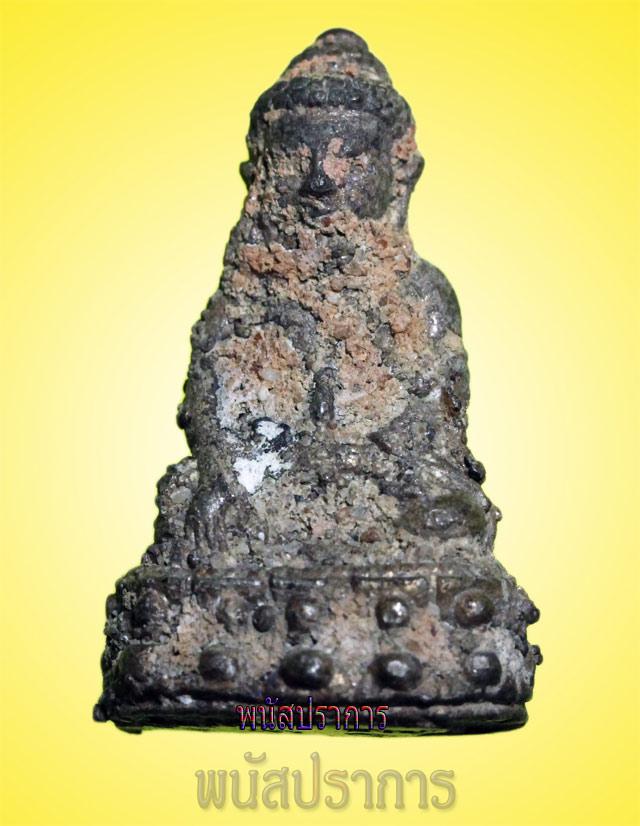 กริ่งโภคทรัพย์ เททองโบราณ  นวโลหะ หลวงปู่ผ่าน วัดป่าปทีปปุญญาราม สวยพร้อมกล่อง