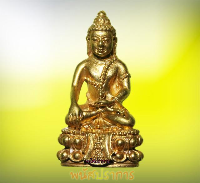 พระกริ่งคุ้มเกล้า (ศิรากาศ ภปร.) เนื้อทองคำ  ปี 2522 หมายเลข๑๓๐ สภาพสวยประกวดพร้อมกล่องเดิม