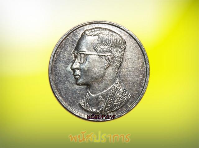 เหรียญคุ้มเกล้า พิมพ์เล็ก เนื้อเงิน โรงพยาบาลภูมิพล สภาพสวยมากพิธีใหญ่