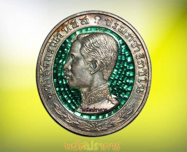 เหรียญเงินลงยาสีเขียว รัชกาลที่5 รุ่นสร้างโรงพยาบาลพานทอง ชลบุรี ปี 35 น่าบูชามีพระเกจิเสกกว่าร้อยรู