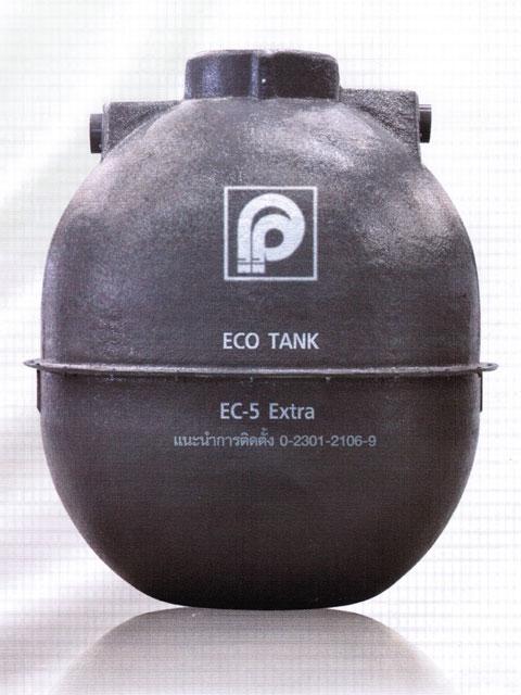 ถังบำบัดน้ำเสีย P.P. Eco Tank Extra