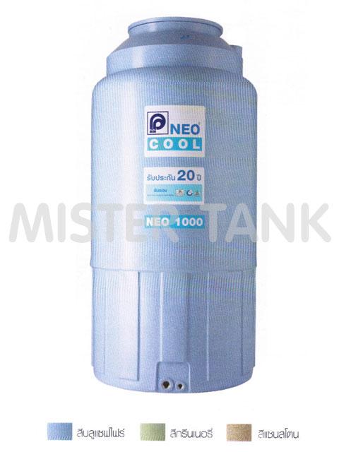 ถังเก็บน้ำพลาสติก/ P.E. ELIXER P.P. Neo Cool