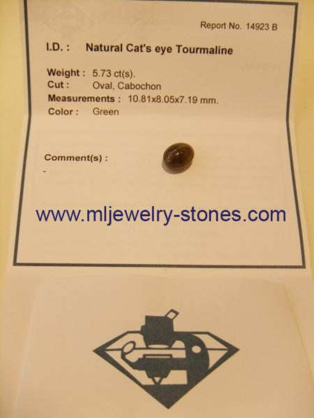 พลอยตาแมว ทัวร์มาลีน 5.73 กะรัต (มีใบเซอร์)