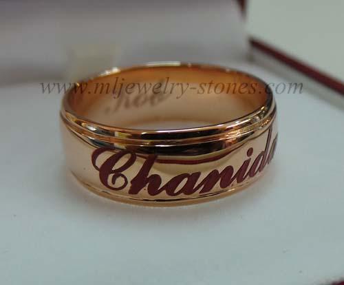 แหวนนากพิงค์โกลด์ยิงเลเซอร์ Chanida (งานสั่งทำ)