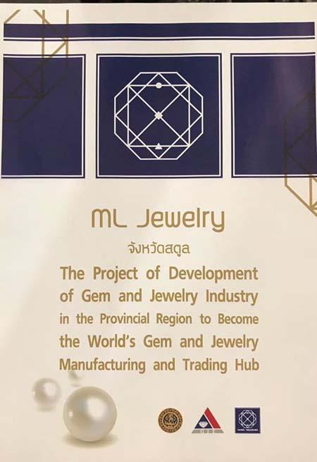 เครื่องประดับไข่มุกของทางร้านมายด์ลีน่า MLJewelry ได้รับการรับรองมาตรฐาน จาก GIT
