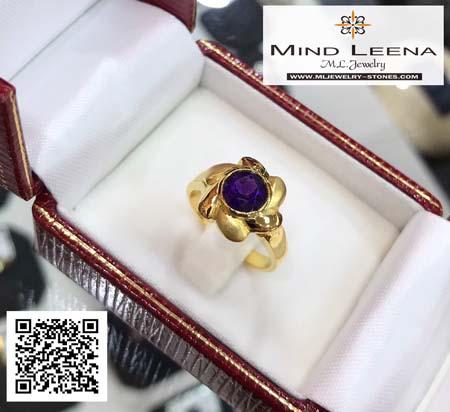 แหวนอมิทิสต์ (งานสั่งทำ)