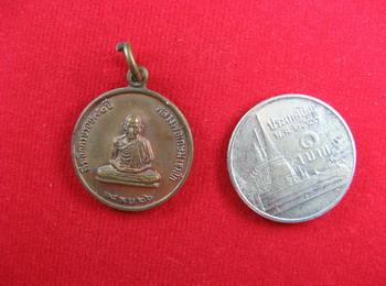 เหรียญที่ระลึกครบรอบ 72 ปี (หลวงพ่อเกษม เขมโก จ.ลำปาง) 2