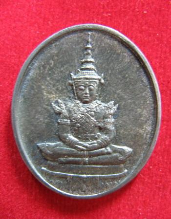 เหรียญพระแก้วมรกต ฉลองกรุงรัตนโกสินทร์ 200 ปี ปี 2525