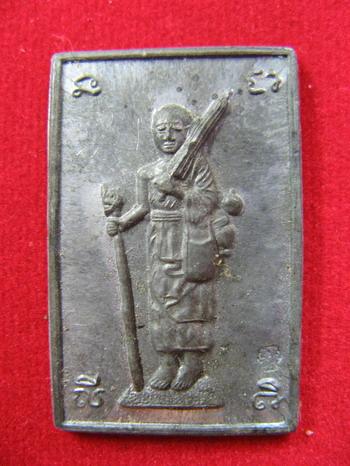 พระสีวลี เนื้อตะกั่ว หลวงปู่ทองดำ วัดท่าทอง จ.อุตรดิตถ์