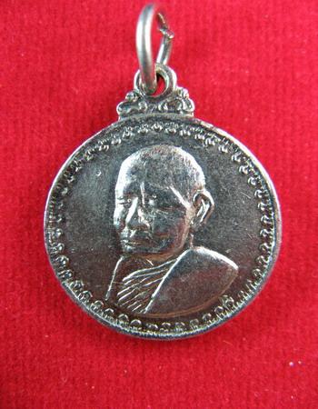 เหรียญหลวงปู่แหวน สุจิณโณ วัดดอกแม่ปั๋ง จ.เชียงใหม่