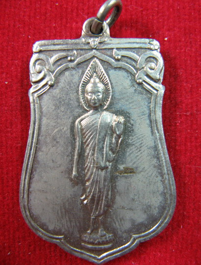 เหรียญเสมา25ศตวรรษ