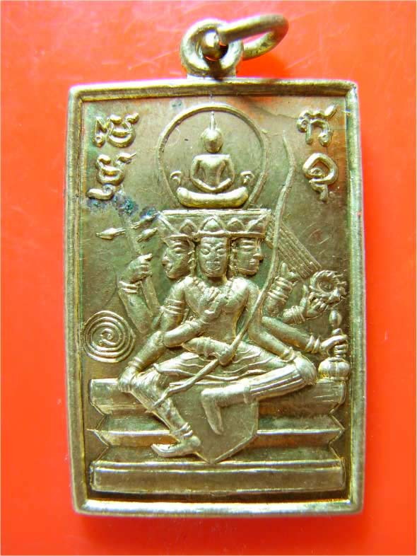 เหรียญพระเหนือพรหม ปี51 หลวงตาม้า วัดพุทธพรหมปัญโญ