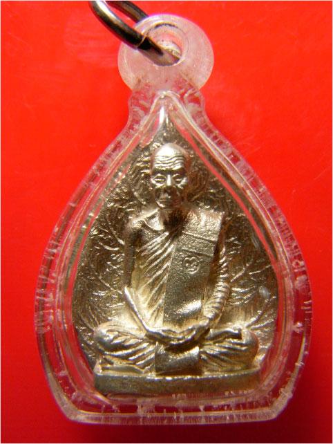 เหรียญรูปเหมือนใบโพธิ์ เนื้อเงิน หลวงพ่อพุธ วัดป่าสาลวัน
