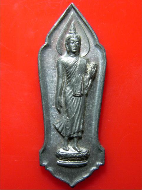 พระพุทธฉลอง 25 ศตวรรษ (1) เนื้อชินตะกั่ว